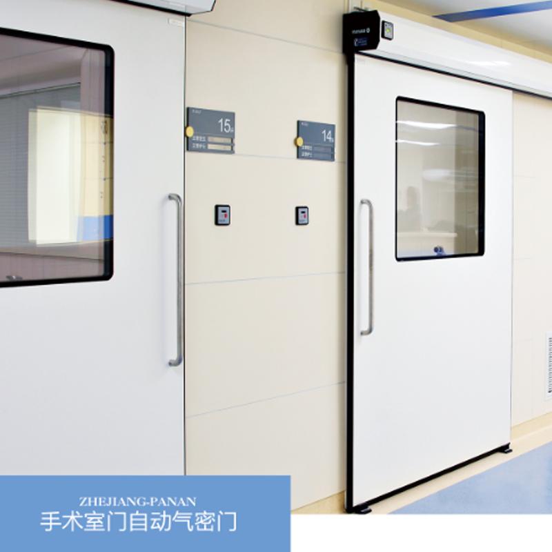 手术室门自动气密门